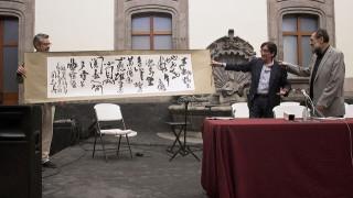 """Homenajean a Sergio Mondragón en el cierre de """"Diótima: Versar poéticas"""" en el Museo de la Ciudad de México"""