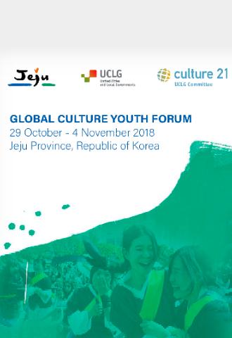 global-culture.png