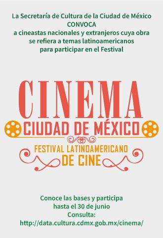 cinema-ciudad-de-mexico-slide-convocatoria.jpg