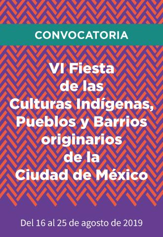 330x480-convocatoria-VI-culturas-indigenas.jpg